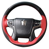 适用于13/14代皇冠方向盘 18款丰田皇冠改装专用手缝真皮方向盘套