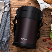 泰福高不锈钢3层保温饭盒保温成人保温桶饭盒保温提锅