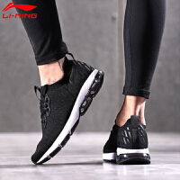 李宁跑步鞋男鞋半掌空气弧一体织袜套运动鞋潮流跑鞋男款ARHN013