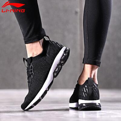 李宁跑步鞋男鞋半掌空气弧一体织袜套运动鞋潮流跑鞋男款ARHN013 目前只能发邮局和顺丰