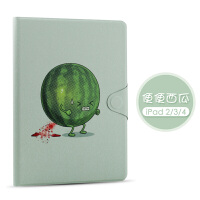 iPad4保护套超薄iPad2防摔全包壳休眠iPad3硅胶软壳韩国卡通皮套 便便西瓜