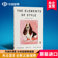 英文原版 风格的要素 The Elements of Style Illustrated 经典英语写作指南 出国留学指