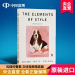 英文原版 风格的要素 The Elements of Style Illustrated 经典英语写作指南 出国留学指