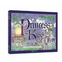 公主的吻,珍妮?毕绍(Jennie Bishop),普勒斯顿?麦克丹尼,安徽人民出版社【正版图书可开发票】