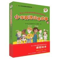 孙小扣小学英语绘本故事6 与小学英语教材同步 适用于五年级下学期 英语课外有声读物 英语读物入门启蒙书籍 9-11岁