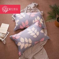 枕套一对装枕芯套子单人枕芯枕套夏天枕头套48*74cm 48cmX74cm