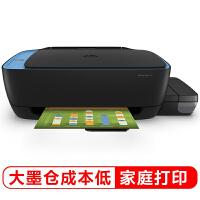惠普hp打印机 Tank 319学生 照片打印机 扫描 办公 彩色打印机 Tank 319 USB