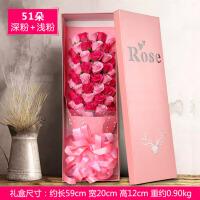 情人节礼物女生女朋友香皂花礼盒 创意生日礼品肥皂玫瑰花束