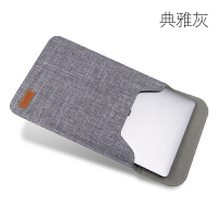 苹果笔记本air13.3电脑包MacBook12内胆包pro15寸13保护套11皮套