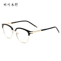 竹川木野近视眼镜 复古眼镜框男 全框眼镜架女配近视眼镜潮Z1613