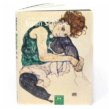 素描的艺术 席勒 大师素描素描速写畅销 美术高考素描速写畅销素描基础教程大师素描书西方素描头像人体千年原作高清 湖北美术