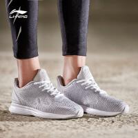 李宁跑步鞋女鞋2018新款透气轻便耐磨防滑一体织早晨跑跑鞋运动鞋ARHN208