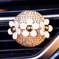 汽车空调出风口香水夹车载摆件车上车内用品饰品除异味女创意镶钻 香槟色小雏菊圆球