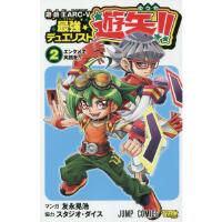 现货 日版 游戏王 �[☆�铩钔�ARC 5 サイキョ�` デュエリスト�[矢!! 2