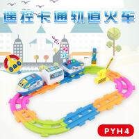维莱 派艺电动卡通遥控轨道车 儿童音乐灯光益智托马斯小火车玩具