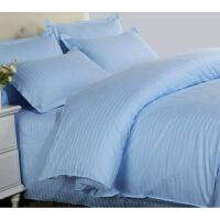 医院床单被罩被套枕套三件套床上用品病房诊所卫生室白色蓝色缎条