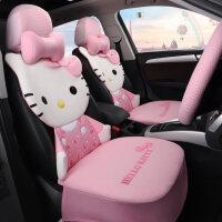 汽车用品 HelloKitty卡通汽车座套坐垫套KT猫可爱四季通用凯蒂猫女士汽车座套坐垫