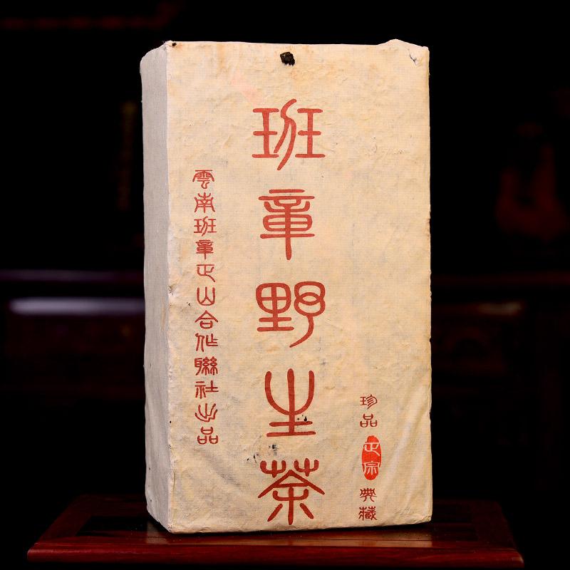 【单片2000克】 2008年 班章野生茶砖 普洱茶熟茶 2000g/片