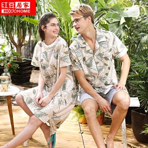 红豆居家情侣睡衣男女春夏纯棉短袖螺纹圆领热带森林印花家居睡裙/套装