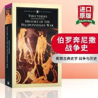 伯罗奔尼撒战争史 英文原版书 The History of the Peloponnesian War 希腊世界大战 战争史 英文版进口历史书籍正版