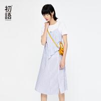 【开学季,折扣价:89.4元】初语小清新裙子夏连衣裙新款蓝白条纹吊带裙仙女显瘦中长裙