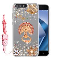 华硕4PRO手机套Zenfone 4 Pro ZS551KL手机壳保护套硅胶软水钻女