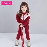 【3件3折】笛莎童装女童运动套装2021新款洋气女宝宝儿童棉质休闲长袖裤套装