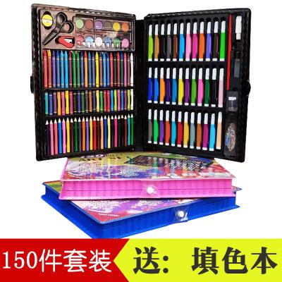 儿童水彩笔套装小学生无毒可水洗彩色铅笔蜡笔幼儿园美术绘画画笔