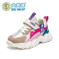 【1件5折�r:85元】大�S蜂女童鞋�和��\�有�小女生�n版旅游鞋2020春秋新款�r尚休�e鞋