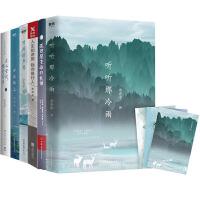 余光中的��精�x散文集 �集 全集6�� ��那冷雨+孤��是生命的�Y物(新版)+�r�g的�l愁+人生如逆旅+ 青春�愁+隔水呼渡