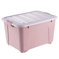 250L特大号收纳箱塑料整理箱有盖衣服棉被储物箱滑轮玩具箱收纳盒