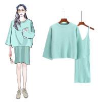 【超级品牌日】【领�幌碌チ⒓�120元】VIPEBUY 纯色包臀针织两件套装2018秋冬季新韩版宽松毛衣套装女时尚两件套