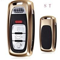 DEYAN 汽车用品奥迪钥匙包专用金属汽车钥匙扣A4L A6L Q5 A5 A8金属保护壳 铝合金