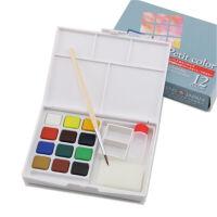 荷兰24色透明固体水彩颜料套装 12色|18色|30色固体水彩 12色装
