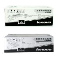 原装联想 Lenovo LT2822墨粉盒 LT2822H 大容量墨粉盒 LD2822 硒鼓 鼓组件 适用于联想 LJ