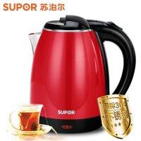 苏泊尔(SUPOR)电水壶电热水壶 1.5L烧水壶 SWF15S06A