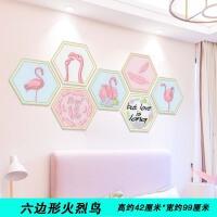 墙贴画网墙面房间装饰品布置少女心宿舍贴纸粉火烈鸟卧室 六边形 大