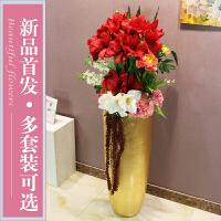 蓝色落地大花瓶仿真花套装客厅酒店售楼部样板房欧式现代装饰摆件