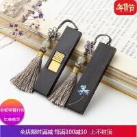 中国风u盘32g复古典红木制创意出国礼物公司商务纪念礼品logo