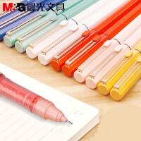【3支包邮】晨光直液式走珠笔笔芯签字笔大容量中性笔考试水笔初色ARPB1801