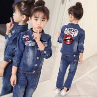 童装女童春秋套装新款韩版潮衣儿童牛仔两件套中大童女孩衣服