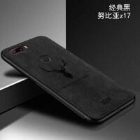 努比亚Z17畅享版手机壳nubia NX563J布纹壳z17mini保护套z17minis硬小牛8/