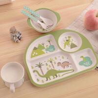 聪明树儿童餐盘分格卡通餐具套装分格盘婴儿饭碗宝宝餐盘分格