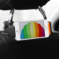 汽车后排座椅支架手机平板电脑车载头枕支架通用多功能懒人支撑架 汽车用品 黑黄色