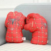 创意毛绒玩具布娃娃蜘蛛侠拳击手套绿巨结婚庆生日礼物 一副(25*15厘米)