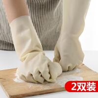 NUGA洗碗手套丁腈橡胶手套女家务塑胶清洁厨房洗衣服防水耐用耐磨