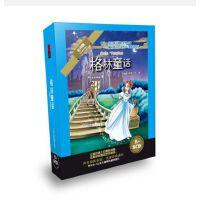 原装正版 世界经典童话故事 格林童话(书+5CD) 适合6-12岁 5碟片