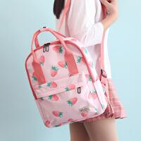 双肩包女2018新款草莓少女可爱校园防水书包女韩版学院森系背包小