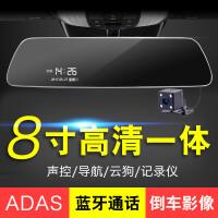 8寸高清后视镜行车记录仪1080P倒车ADAS声控安卓导航仪蓝牙电子狗