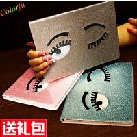 苹果ipad air2保护套ipad2 3 4 5 6迷你pad mini3真皮卡通全包边